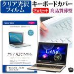 NEC LaVie L LL750 HS6G PC-LL750HS6G (15.6イン�