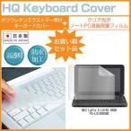 NEC LaVie S LS150 HS6B PC-LS150HS6B(15.6イン�