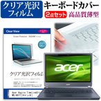 Acer Aspire TimelineUltra M5 M5-481T-H54Q (14イ