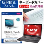 富士通 FMV LIFEBOOK NH77 CD FMVN77CD 液晶�