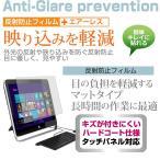 APPLE iMac MC511J/A[2800]反射防止 ノングレア 液晶保護フィルム