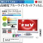 富士通 FMV ESPRIMO FH76/CD FMVF76CDW (23イ�