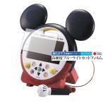 ミッキーマウス ブルーレイメイト BRMATE/ワールドファミリー 専用 強化 ガラスフィルム と 同等の 高硬度9H ブルーライトカット クリア光沢 液晶保護フィルム