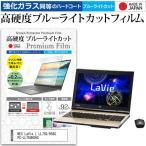 NEC LaVie L LL750/HS6G PC-LL750HS6G (15.6イン�