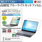 東芝 dynabook R632 R632/28FK PR63228FMFK (13.3