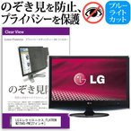 ショッピング液晶 LGエレクトロニクス FLATRON M2794S-PM[27インチ]のぞき見防止 プライバシー セキュリティー OAフィルター 保護フィルム