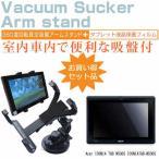 Acer ICONIA TAB W500S ICONIATAB-W500S(10.1イン