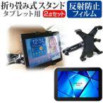 東芝 REGZA Tablet AT500/26F (10.1インチ) �