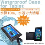 ASUS ASUS TransBook T90Chi T90CHI-3775[8.9インチ]防水 タブレットケース 防水保護等級IPX8に準拠ケース カバー ウォータープルーフ