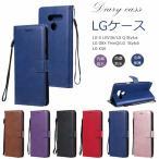 LG G8X ThinQ ケース 手帳型 LG Q Stylus スマホ ケース LG  Stylo5 カバー LG it LGV36 LG K50 シンプル lg q stylo5 手帳型ケース lg q stylus g8 thinq