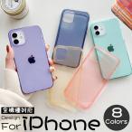 iPhone SE2 ハンド ケース TPU iphone 12 pro max mini シンプル スマホケース クリア 11 x xsmax xr xs 7 plus 8 6 6s カバー アイフォン 可愛い 背面ケース