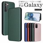 Galaxy S21 Ultra スマホケース 手帳型 S21+ A32 A51 A21 A41 S20 S20+ ベルトなし マグネット NOTE 20 10+ カバー galaxy s10 s10+ note ギャラクシー 5G