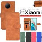 xiaomi redmi note 10 pro スマホケース Xiaomi ノート 9T 手帳型 note 9T シンプル シャオミ 5G Redmi 9T カバー カード入れ レッドミーナインティー Note Pro