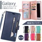 ギャラクシー Galaxy S9 ケース Galaxy S8 ケース Galaxy S8 Plus S9プラス 手帳型 カバー ジッパー コインケース カード収納 レザー 小銭入れ 手帳