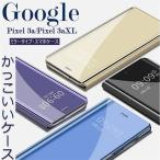 Google Pixel 3a ケース 鏡 Google 3a XL ケース 透明   ピクセル3a  ピクセル 3a XL 透けるケース 鏡  スマホケースミラー 耐衝撃 手帳型