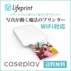 Lifeprint LIFEPRINT 3X4.5