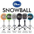 マイクロフォン Blue Microphones Snowball USBマイク 高音質 録音 無指向性 スノーボール 高音質 録音 歌みた 極性パターン 切替え ゲーム実況 正規代理店