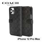 iphone12promax ケース 12 pro max 手帳型 ブランド カード収納 coach コーチ おしゃれ 定期 アイフォン 12プロマックス スマホケース カバー