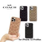 iphone12promax ケース 12promax ブランド coach コーチ Slim Wrap Case おしゃれ スリム アイフォン 12 Pro MAX ケース 12プロマックス スマホケース カバー