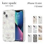 kate spade new york iPhone 13 mini ケース ケイトスペード Protective Hardshell Case スマホケース スリム 薄型 お洒落 おしゃれ 正規代理店