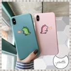 iPhone ケース カバー 7 8 Plus X XS XR XSMax 11 pro promax SE2 恐竜 きょうりゅう イラスト 竜 龍 ドラゴン りゅう ワンポイント かわいい 動物