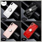 iPhone ケース カバー 7 8 Plus X XS XR XSMax  リング付き シンプル おしゃれ かわいい かっこいい ワイヤレス qi充電 可能 鏡面 ミラー 9H 強化ガラス