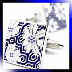 #3: MFYS Jewelry ファッション メンズ アクセサリー 植物 和柄 小紋 エナメル 青花 スクエア 四角 カフス(カフスボタン・カフリンクス)【専用収納ケース付き】の画像