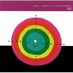 CD 『12の月の歌』シリーズ・ 6月 「にじ」