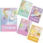 ディズニー プリンセス ●  キャンパスノートドットA罫 5冊パック ★Campus★