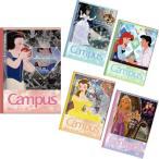 ディズニー プリンセス ●  キャンパスノートドットB罫 5冊パック ★Campus★
