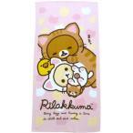 リラックマ ●  [RK762KP-G]大判バスタオル のんびりネコ PI [162198]