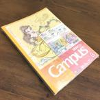 ディズニー プリンセス ● キャンパスノートドットB罫5冊セット 水彩風 ★Campus★
