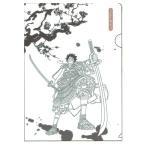 ワンピース  和紙クリアファイル B ★甲冑シリーズ★