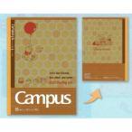 ディズニー くまのプーさん ● キャンパスノートドットB罫5冊パック★デザインコレクション11★★Campus★