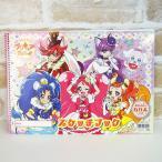 キラキラ☆プリキュアアラモード  A4スケッチブック