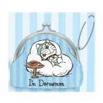 ドラえもん ● ラウンドがまぐち ストライプ ★I'm Doraemon★[190119]