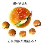 選べません パン雑貨 ● ふわふわスクイーズ マスコット ハムパン [083629]