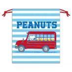 スヌーピー きんちゃく ポーチ スウェット 巾着 全4種 PEANUTS バス