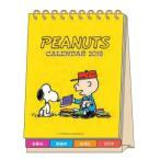 2018年8月発売予定 スヌーピー  2019年カレンダー デスクカレンダーメッセージ付 卓上