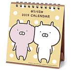 2018年9月発売予定 LINE  2019年カレンダー 1000101064 ハンドメイド卓上 sakumaru うさまる 896627
