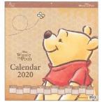 くまのプーさん   2020年カレンダー
