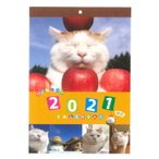 かご猫  2021年カレンダー 壁掛け [009230] セール・ラッピング不可