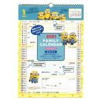 ミニオン  2021年カレンダー ファミリー リング壁掛け [009001] セール・ラッピング不可