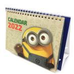 ミニオン  2022年カレンダー リング 卓上ポップ [019444]