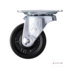 420G-R38 ハンマーキャスター 自在ストッパーなし