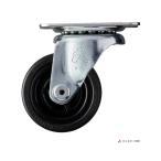 ハンマー G型 自在 ゴム車65mm