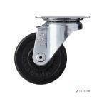 420S-R65 ハンマーキャスター 自在ストッパーなし