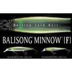 deps(デプス) バリソンミノー100F BALISONG MINNOW 100F