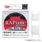 ラパラ ラピズム モノ ナイロン 0.5号 3lb 150m クリア RAPIZM-MONO RPZM150M05CL