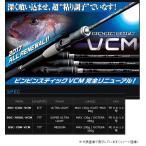 ジャッカル BIN−BIN STICK(ビンビンスティック) VCM BSC−63UL